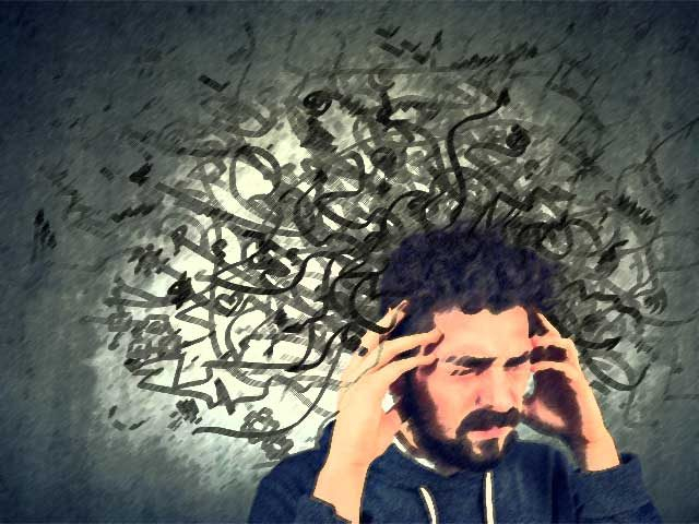 ¿Cómo descolonizar nuestra mente?